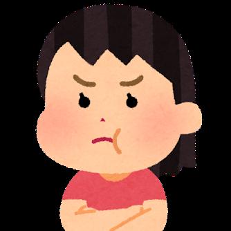 ぷんプン子